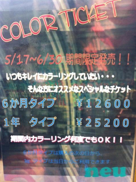 color tiket