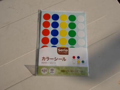 CIMG0817_convert_20121028195745.jpg