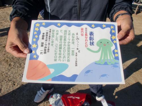 CIMG0948_convert_20121125195006.jpg