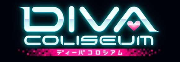 ブラウザオンラインゲーム『DIVAコロシアム』