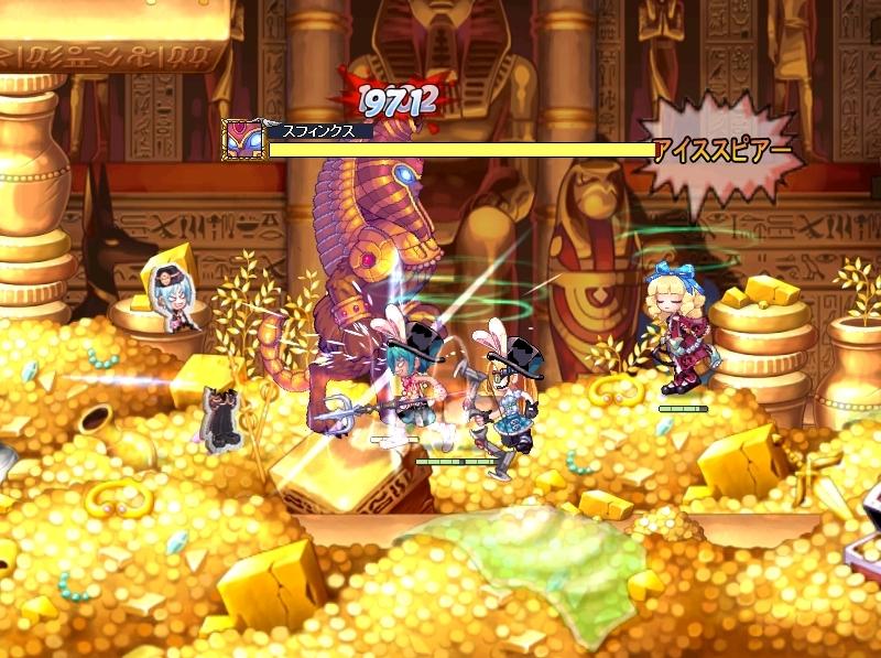 オンラインアクションRPGゲーム『トキメキファンタジーラテール』