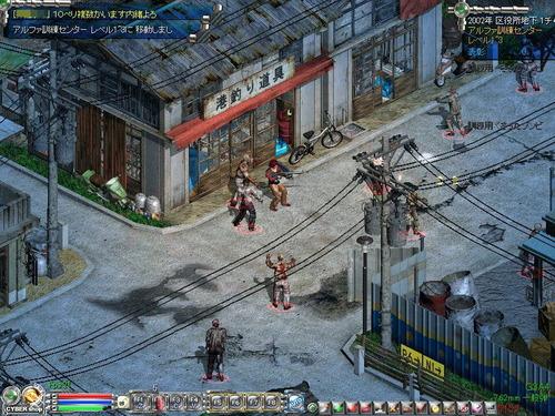 アクションRPG『ロストオンラインリバース』
