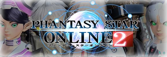 MMORPG『ファンタシースターオンライン2』