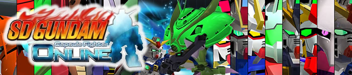シューティングオンラインゲーム『SDガンダム カプセルファイター オンライン』