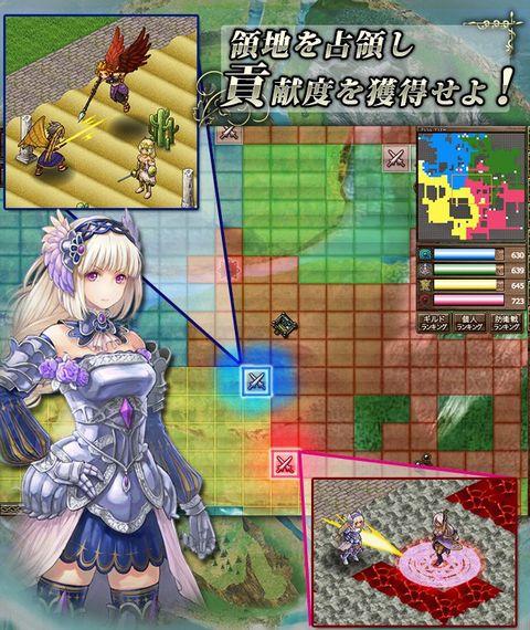 ブラウザオンラインゲーム『 ヴァルハラクロニクル 』