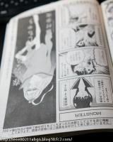 130322biggangan_haruuzu-1-3.jpg