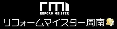 rm3-1-crop.jpg