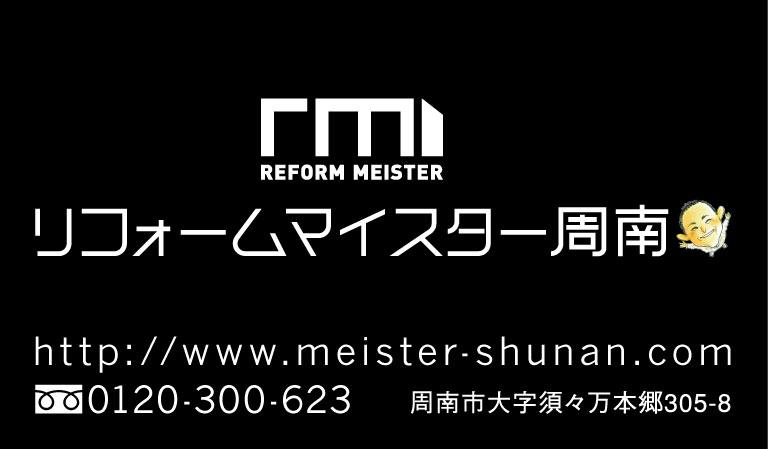 rm3.jpg