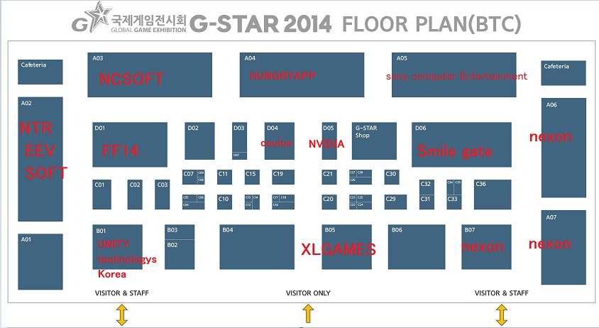 G-STAR 2014 フロア