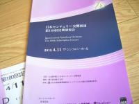 DSCN4111_convert_20130413125332.jpg