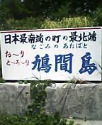 2014061001