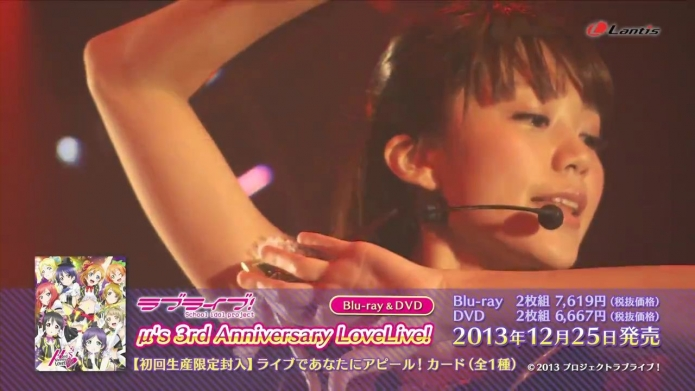 【試聴動画】ラブライブ! μ#39;s 3rd Anniversary LoveLive! Blu-ray_DVD.720p.mp4_000678177