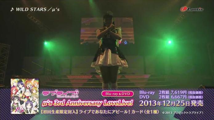 【試聴動画】ラブライブ! μ#39;s 3rd Anniversary LoveLive! Blu-ray_DVD.720p.mp4_000660326
