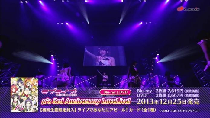 【試聴動画】ラブライブ! μ#39;s 3rd Anniversary LoveLive! Blu-ray_DVD.720p.mp4_000542975