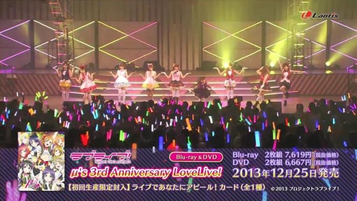 【試聴動画】ラブライブ! μ#39;s 3rd Anniversary LoveLive! Blu-ray_DVD.720p.mp4_000489055