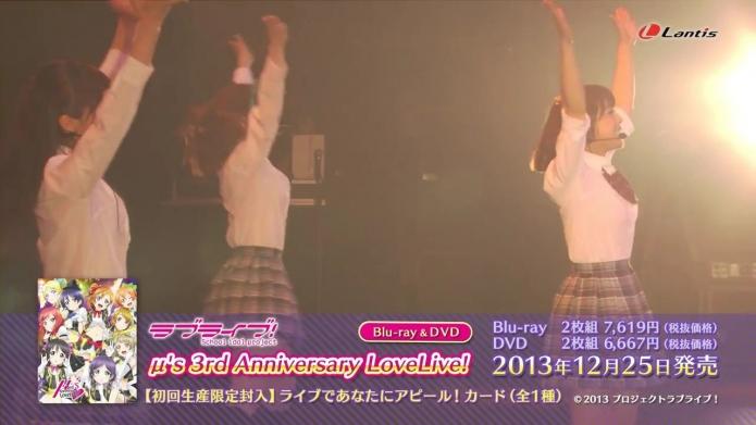 【試聴動画】ラブライブ! μ#39;s 3rd Anniversary LoveLive! Blu-ray_DVD.720p.mp4_000207907