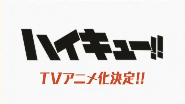 TVアニメ「ハイキュー!! - Haikyuu!!」PV第1弾.360p.webm_000043126