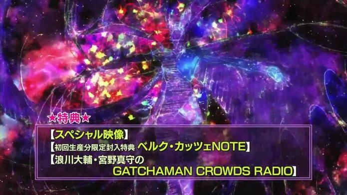 「ガッチャマン クラウズ」DVDamp;Blu-ray予告篇.720p.mp4_000068435