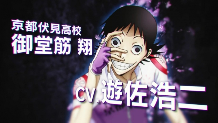 TVアニメ「弱虫ペダル」御堂筋翔(cv.遊佐浩二)CM.720p.mp4_000007757