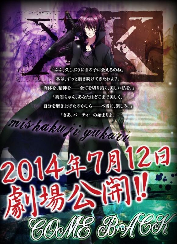 bandicam 2013-12-11 18-42-50-336