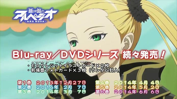 sm22436761 - 蒼き鋼のアルペジオBlu-rayamp;DVD発売CM.mp4_000087320