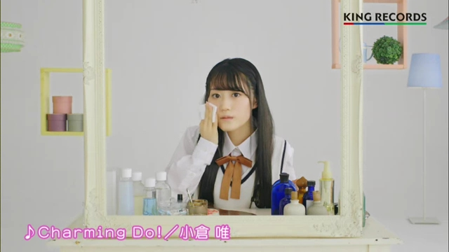 小倉唯/「Charming Do!」MUSIC VIDEO *short ver..360p.webm_000045312