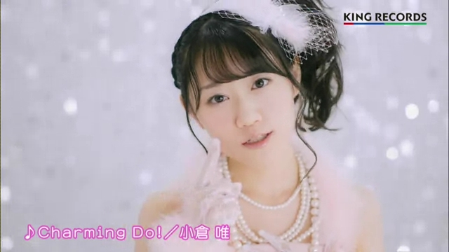 小倉唯/「Charming Do!」MUSIC VIDEO *short ver..360p.webm_000011245