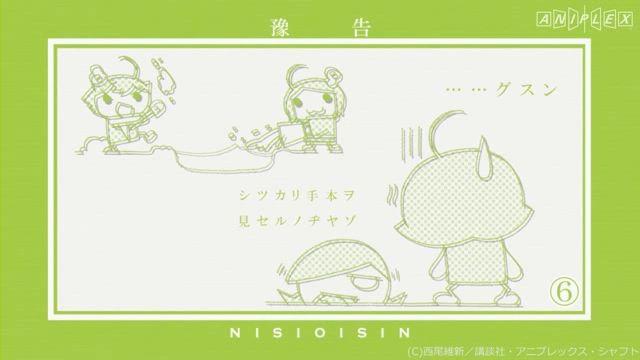 恋物語 第5話 予告『ひたぎエンド 其ノ伍』.360p.webm_000022689