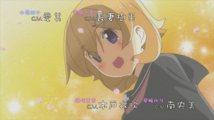 TVアニメ「お姉ちゃんが来た」PV.720p.mp4_000006506