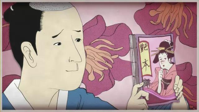 FLASHアニメ『磯部磯兵衛物語~浮世はつらいよ~』 第1話.360p.webm_000097250