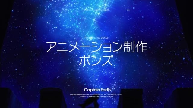 TVアニメ「キャプテン・アース - Captain Earth」PV.360p.webm_000010644