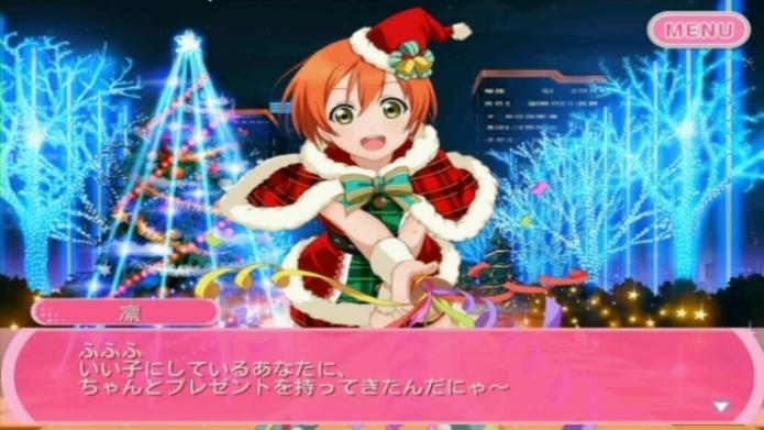 sm22485658 - 【ラブライブ!】クリスマスSRサイドストーリー9人分【スクフェス】.mp4_000268479