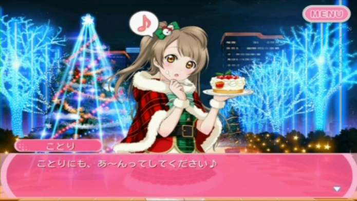 sm22485658 - 【ラブライブ!】クリスマスSRサイドストーリー9人分【スクフェス】.mp4_000059604