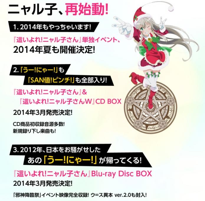 bandicam 2013-12-24 00-18-17-026