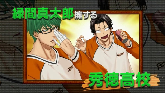 ニンテンドー3DS専用ソフト「黒子のバスケ 勝利へのキセキ」第3弾PV.720p.mp4_000069736