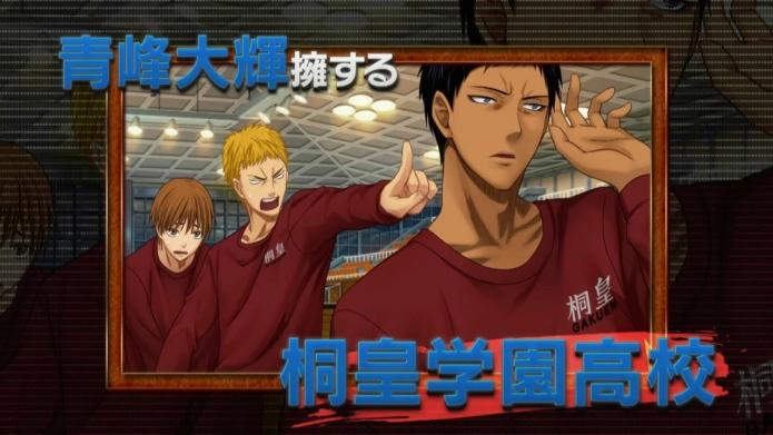 ニンテンドー3DS専用ソフト「黒子のバスケ 勝利へのキセキ」第3弾PV.720p.mp4_000087253