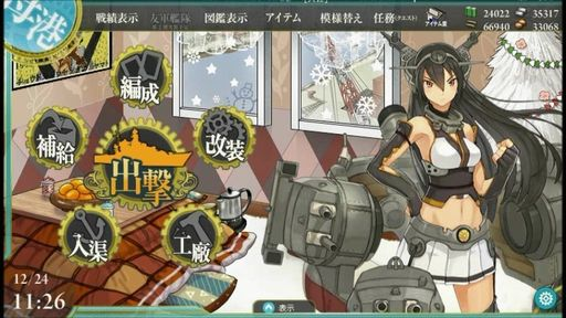 sm22519668 - 【艦これ】クリスマス限定ボイス3人分.mp4_000000500