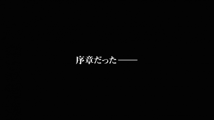 「デート・ア・ライブⅡ」先行ショートPV.720p.mp4_000005964