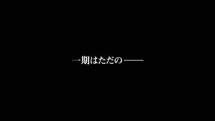 「デート・ア・ライブⅡ」先行ショートPV.720p.mp4_000003670