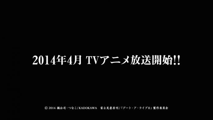 「デート・ア・ライブⅡ」先行ショートPV.720p.mp4_000014180