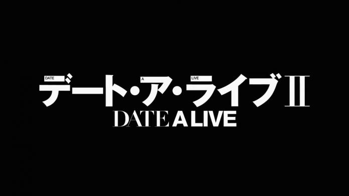 「デート・ア・ライブⅡ」先行ショートPV.720p.mp4_000012595