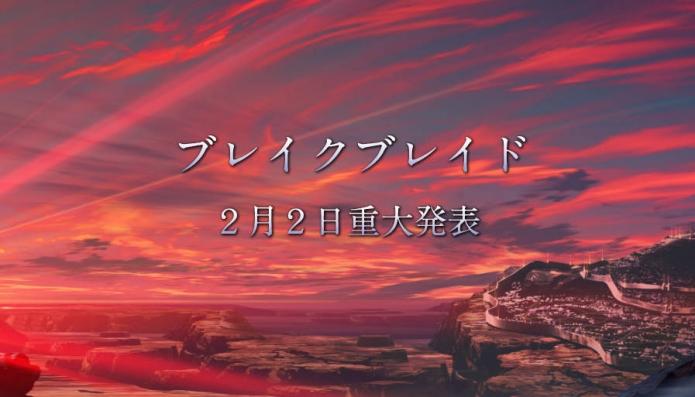 動画 リニューアル アニメ youtube