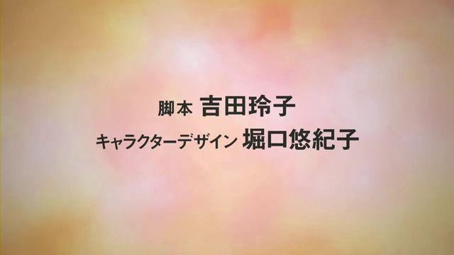 『たまこラブストーリー』特報第2弾.360p.webm_000007299
