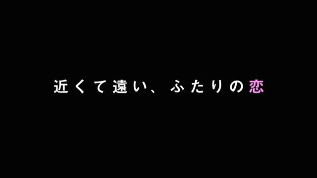 『たまこラブストーリー』特報第2弾.360p.webm_000017976