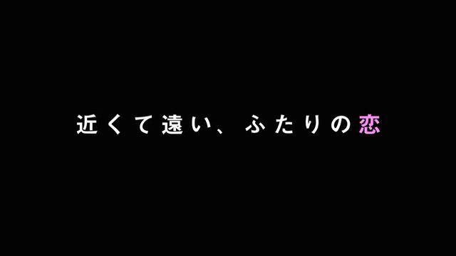 『たまこラブストーリー』特報第2弾 もち蔵 CM.360p.webm_000009885