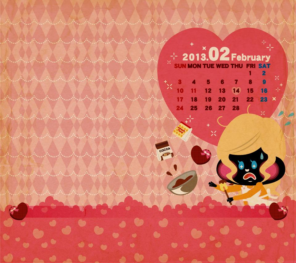 02月カレンダースマホ