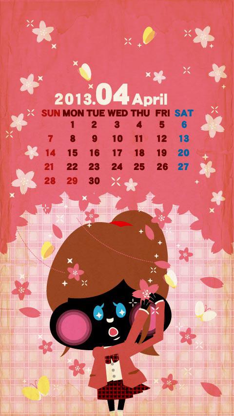 2013_04月カレンダー