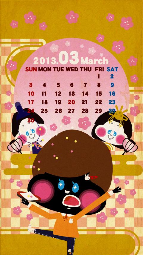 2013_03月カレンダー