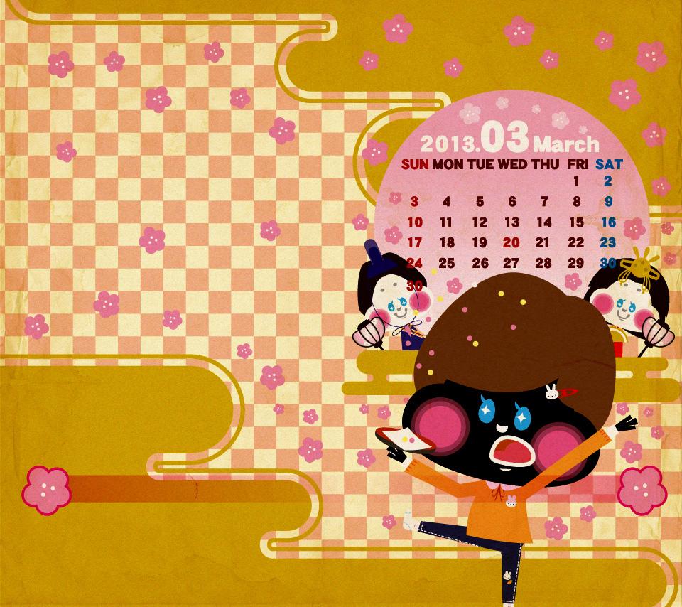 2013_03月カレンダースマホ
