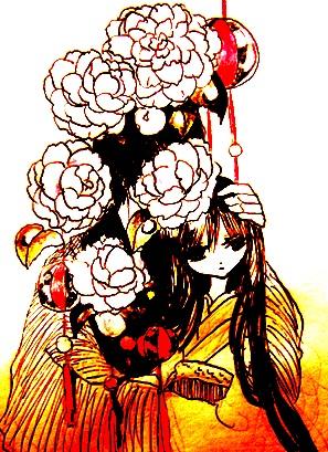 kototsukushi